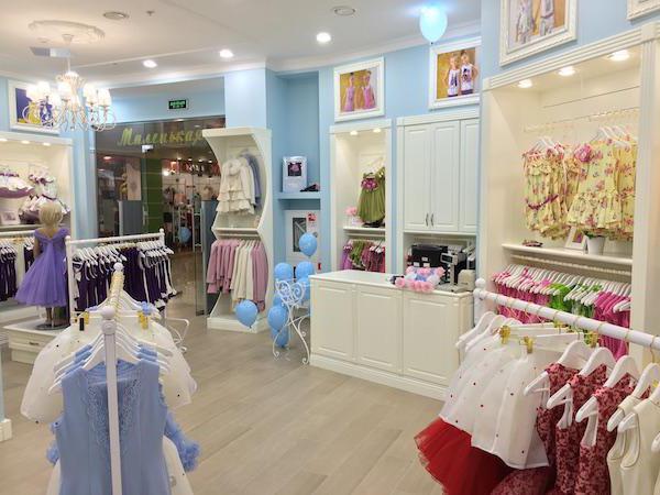 детские магазины одежды в москве