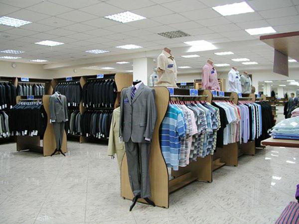 сударь магазин мужской одежды москва