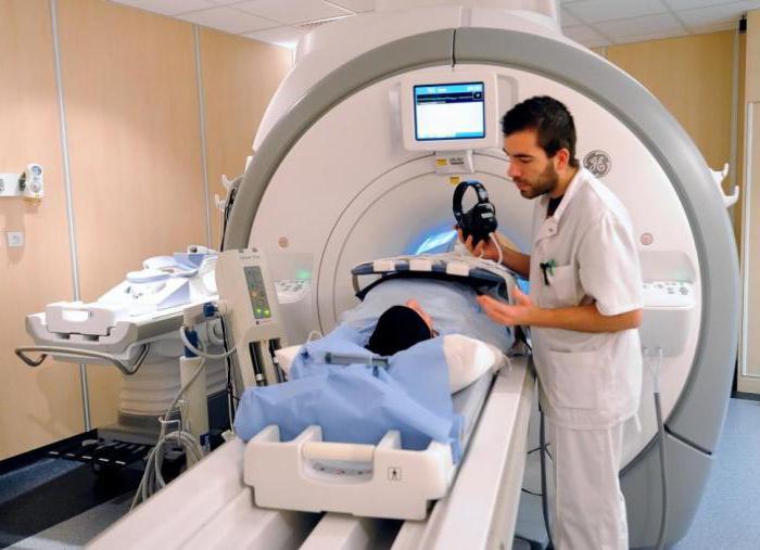 блохина онкологический центр отзывы