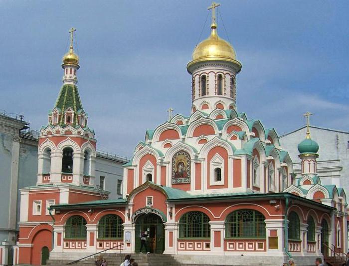 Храм Казанской иконы Божией Матери в Москве