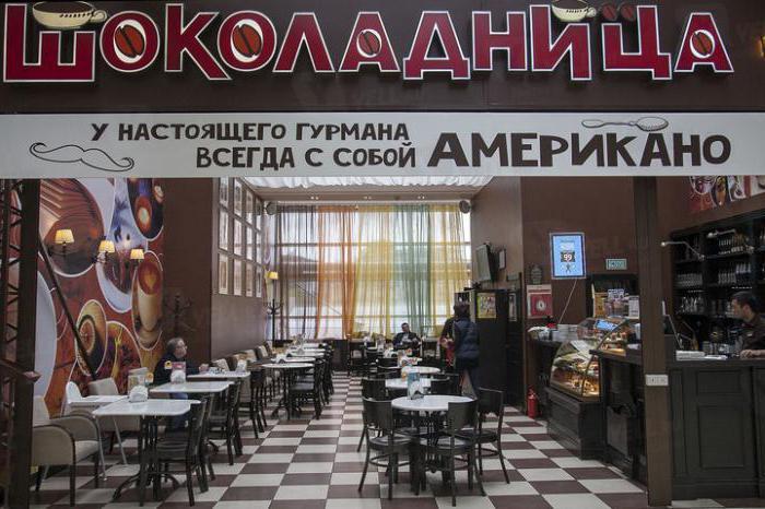 """""""Шоколадница"""": адреса в Москве в торговых центрах"""