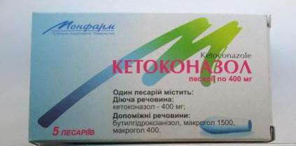 кетоконазол свечи инструкция по применению цена