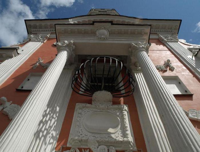 башня Меньшикова