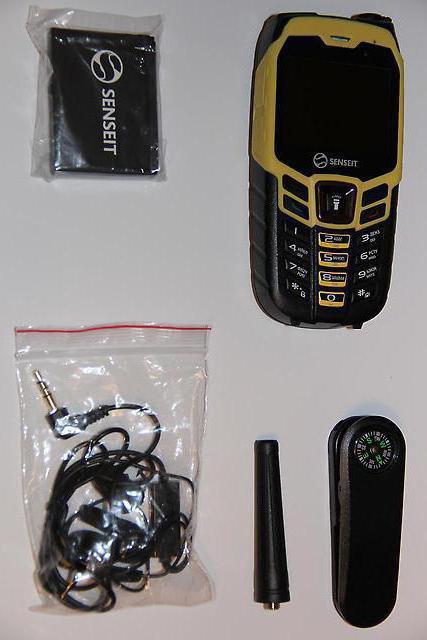 мобильный телефон с рацией