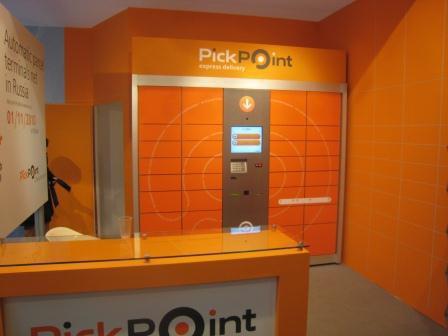 pickpoint (постамат) как пользоваться