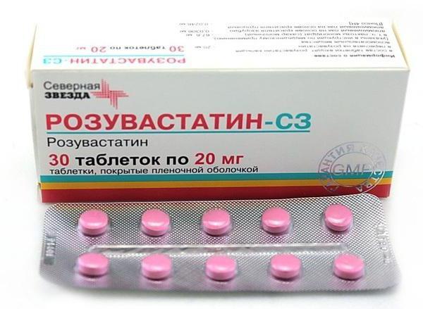 гиполипидемические средства механизм действия