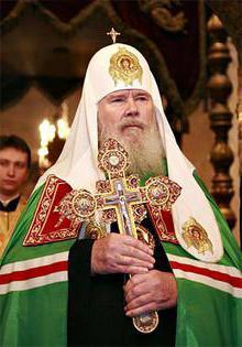 алексий патриарх