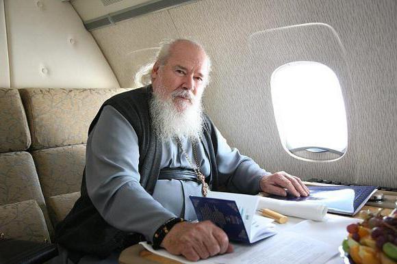 святейший патриарх алексий ii фото