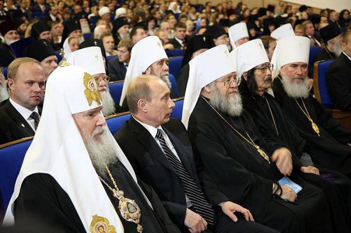алексий патриарх московский и всея руси