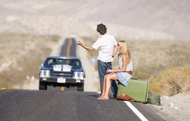 Путешествие автостопом: отзывы