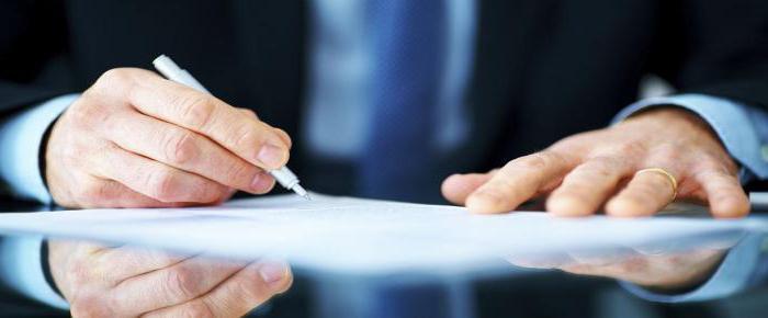 Настоящее соглашение является неотъемлемой частью договора