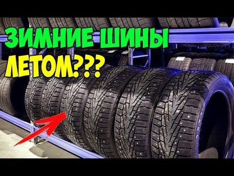 Можно ли ездить на зимних шинах летом: правила безопасности, строение шин и отличия зимней и летней резины