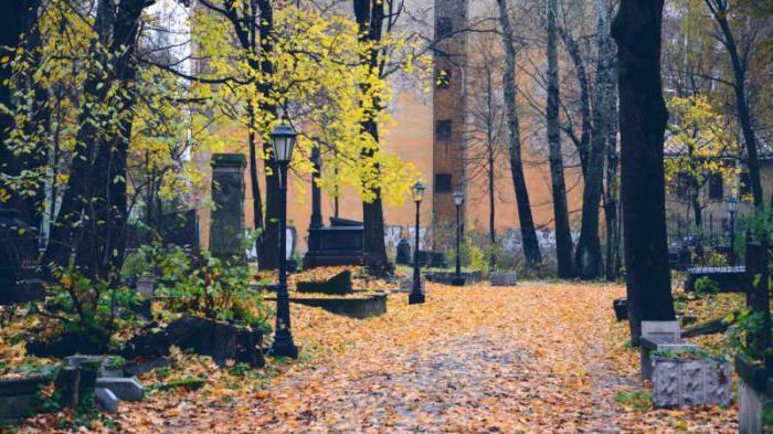 Смоленское лютеранское кладбище в санкт петербурге кто похоронен