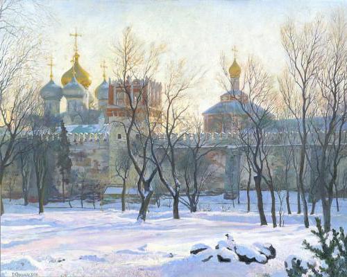 Современная живопись Чернов Денис