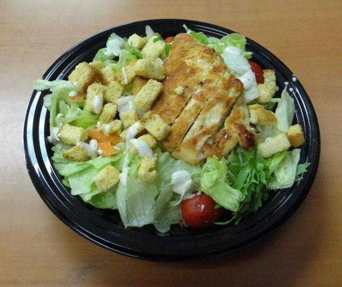 бургер кинг калорийность салат цезарь