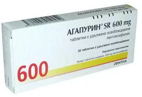 вазонит отзывы пациентов
