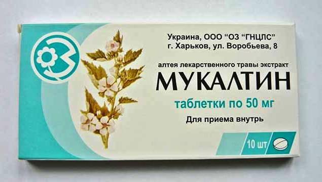 лучшее лекарство при бронхите от кашля для взрослых