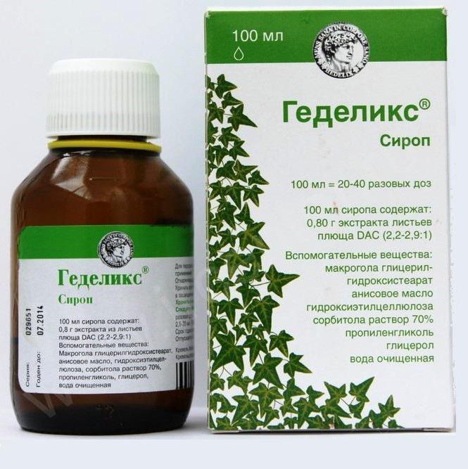 лекарство при бронхите от кашля взрослым инструкция