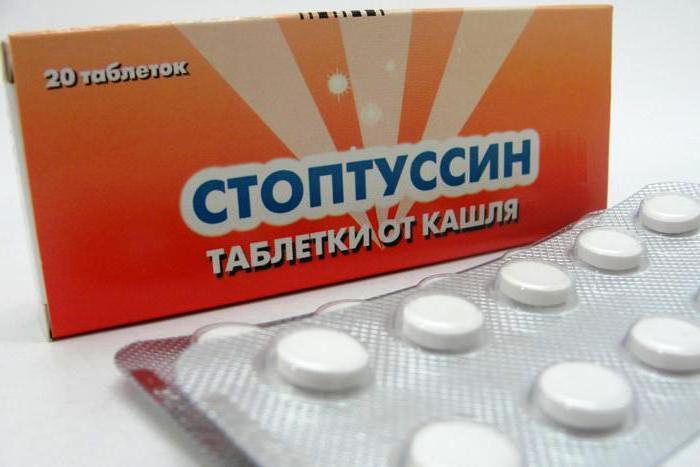лекарство при бронхите от кашля для взрослых