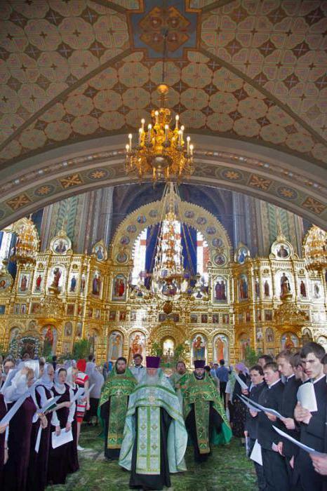 Москва Николо-Перервинский монастырь