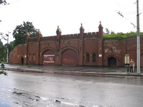 Фридландские ворота адрес