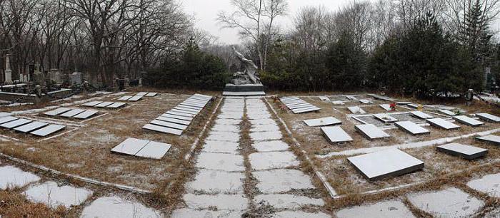Морское кладбище