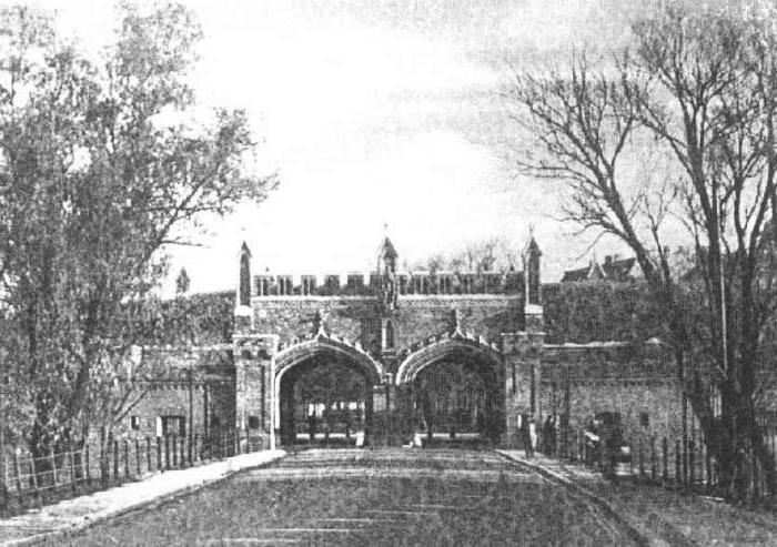 фридландские ворота история
