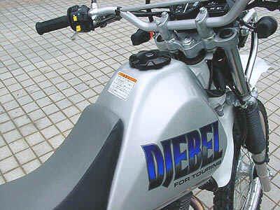 технические характеристики мотоцикла suzuki djebel 250