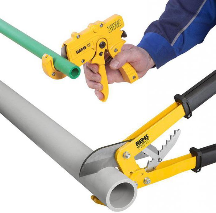 ножницы для полипропиленовых труб цена