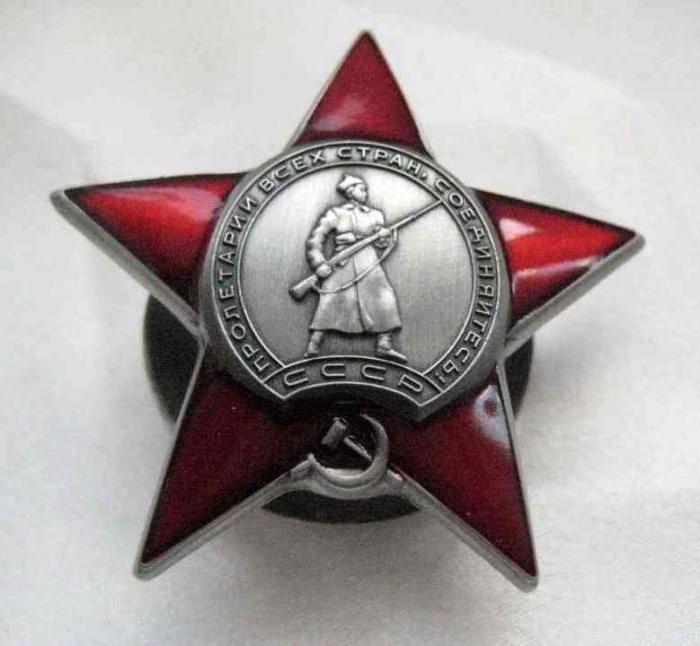 марченко александр порфирьевич