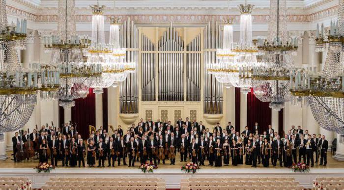 филармония санкт петербург адрес