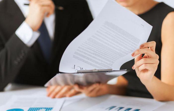 требования правовой экспертизы нормативно правовых актов