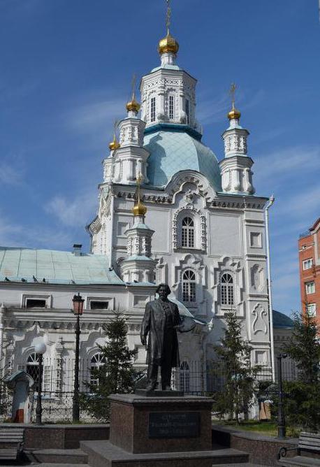 Красноярск Покровская церковь адрес телефон