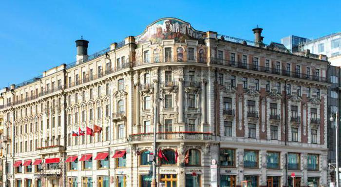 хорошие гостиницы москвы