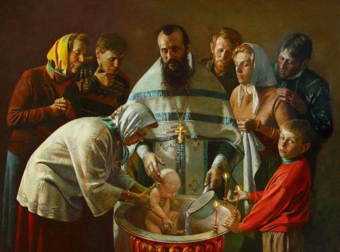 крещение ребенка правила для родителей