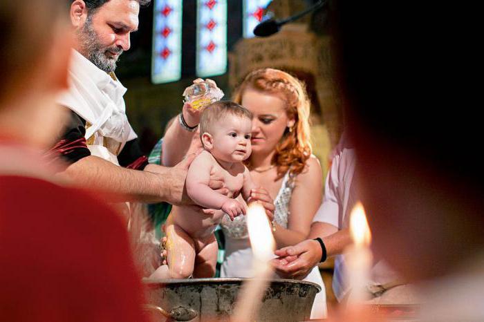 можно ли креститься второй раз