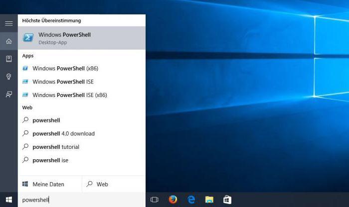 температура процессора в windows 10 на ноутбуке