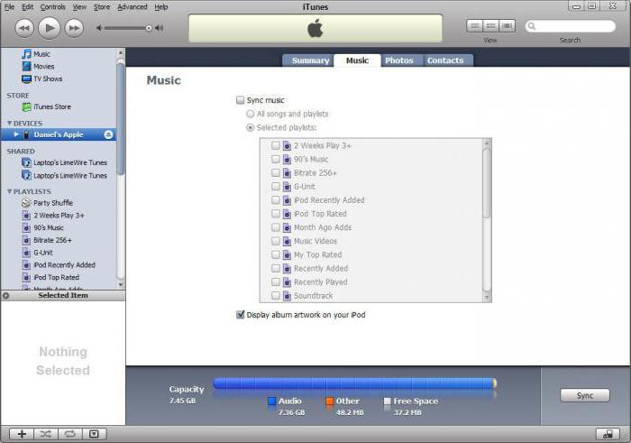 приложение для скачивания музыки