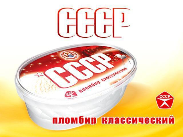 лучшие марки мороженого