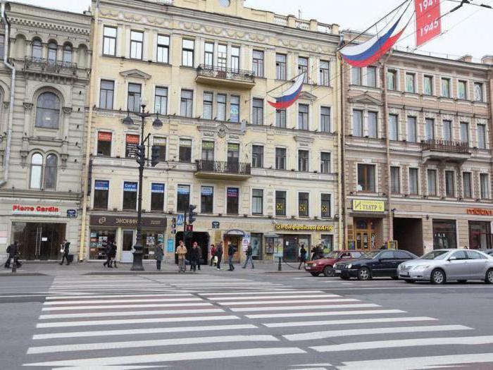 мини отель на невском проспекте