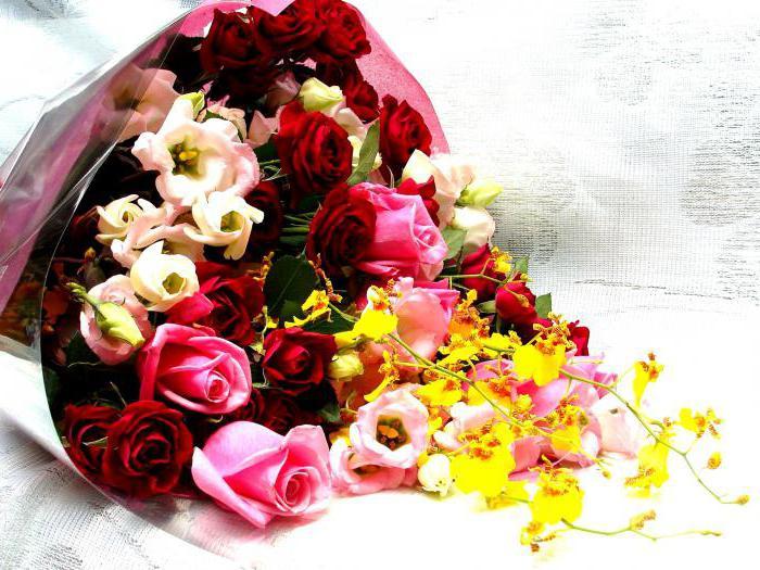 Сонник бывший дарит цветы