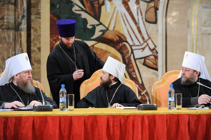 Состав Архиерейского собора