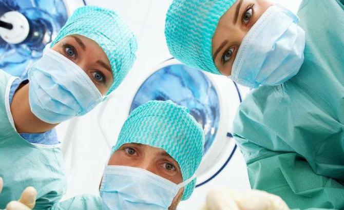 нарушение маточно-плацентарного кровотока 1а степени