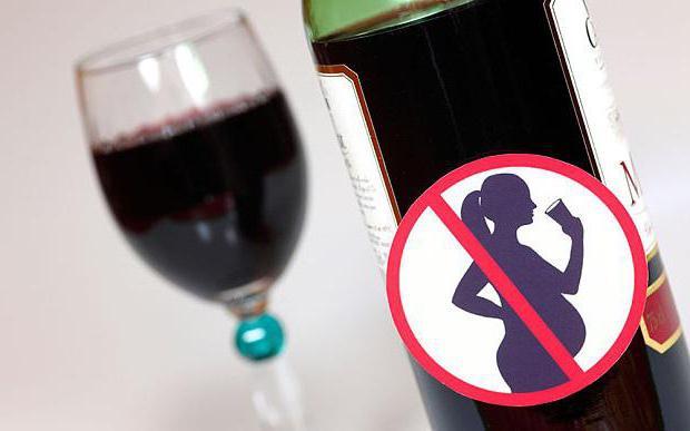 можно ли беременным пить красное сухое вино