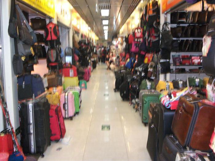 Рынок Брендовой Одежды С Доставкой