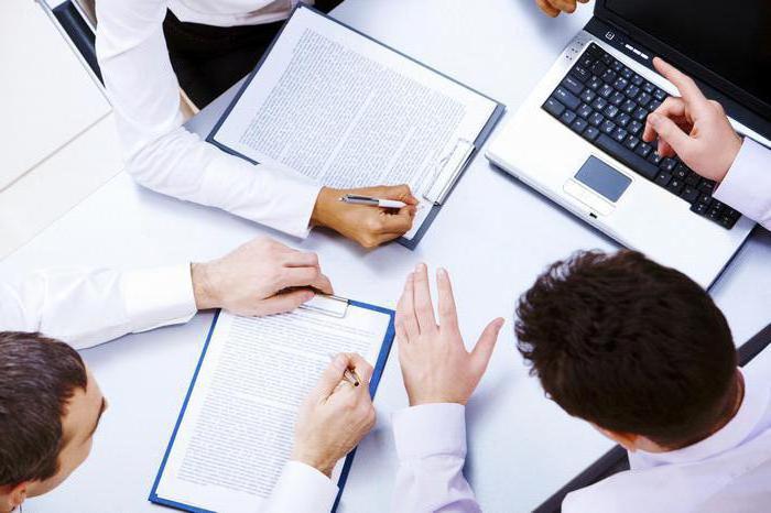 порядок заключения концессионного соглашения
