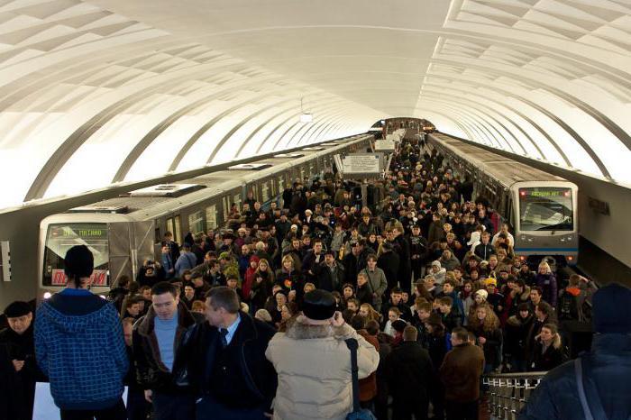 Жетоны метро