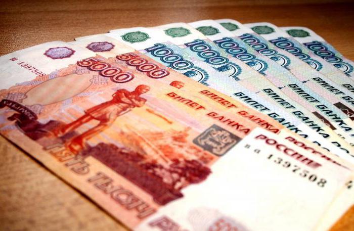фонд защиты вкладчиков и акционеров