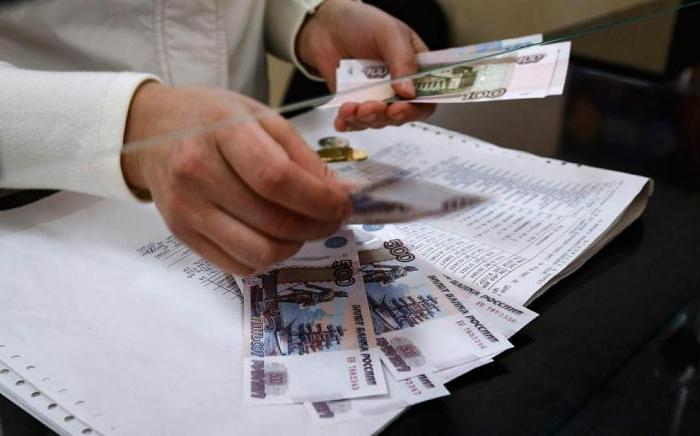 фонд защиты вкладчиков в севастополе