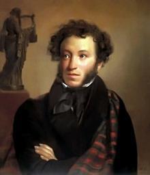 Пушкин лицейские годы